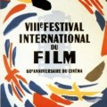 Festival International du Film, affiche 1955 (5Fi8).jpg