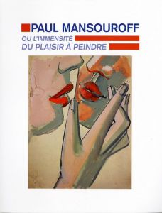 Catalogue, exposition Paul Mansouroff, 2017 Cannes La Malmaison